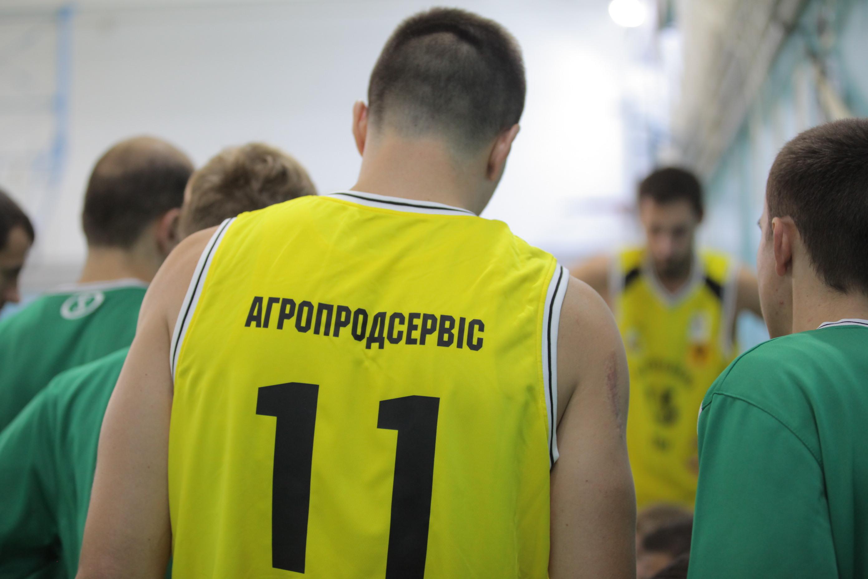 569b3f7e809b84 Титульним спонсором баскетбольного клубу виступила компанія  «Агропродсервіс».